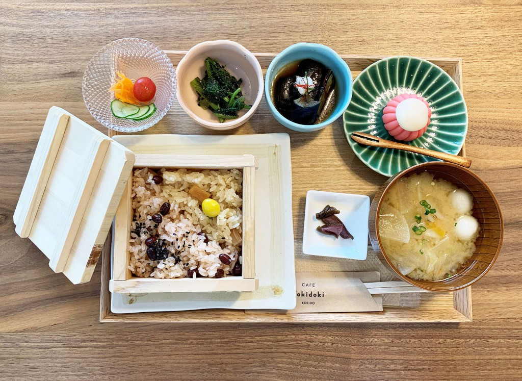 CAFE Tokidoki KOEIDO